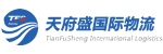 TianFuSheng International Logistics